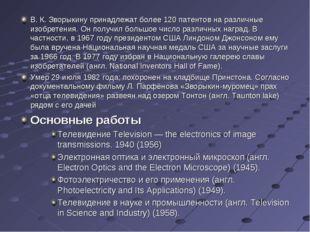 В. К. Зворыкину принадлежат более 120 патентов на различные изобретения. Он п
