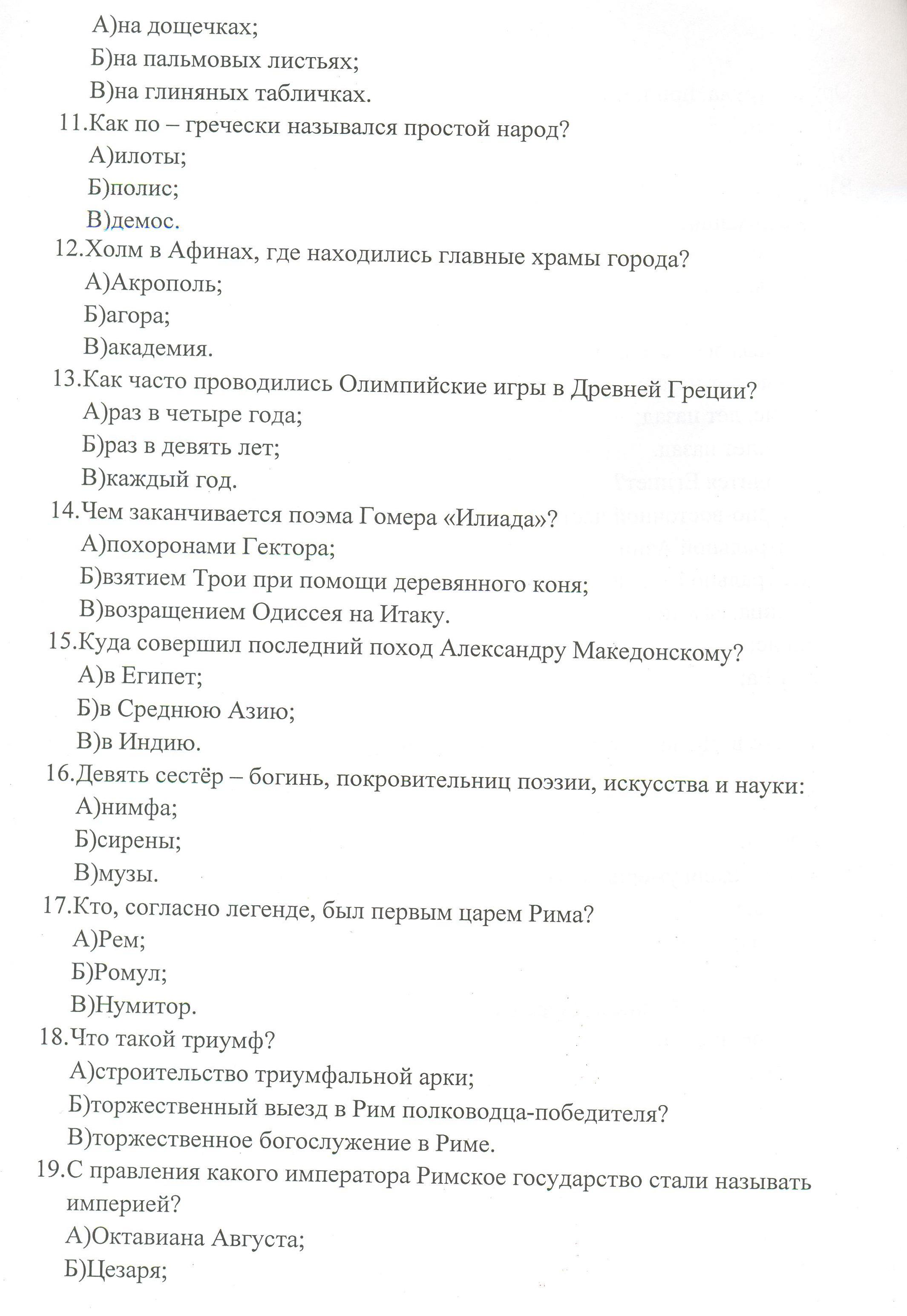 Электронный учебник по истории россии xviii вигасин полиграфическое производство