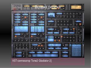 VST-синтезатор Tone2 Gladiator 2]