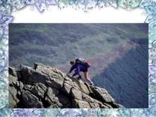 Альпенисты – покоряют вершины гор