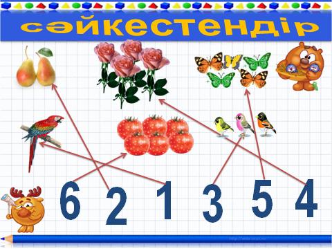 hello_html_4927abbc.png