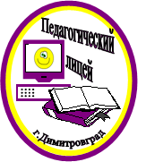 hello_html_m59fa3b64.png