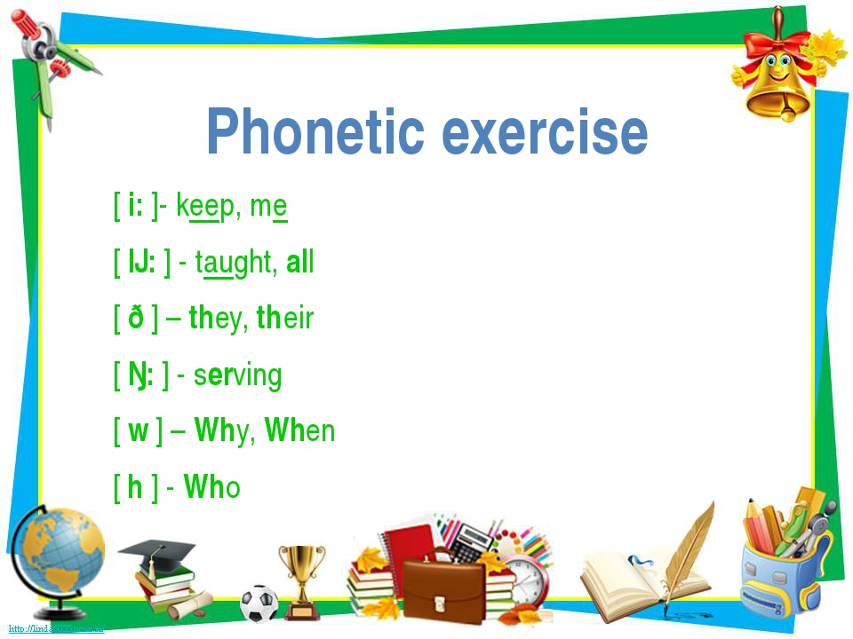 Phonetic exercise [ i: ]- keep, me [ ɔ: ] - taught, all [ ð ] – they, their [...