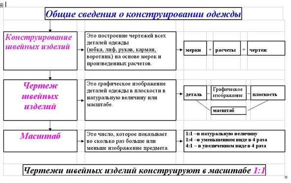 hello_html_m65c7bb49.jpg