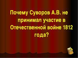 Кому из русских поэтов принадлежат эти строки: О радость! - Муза! дай мне лир