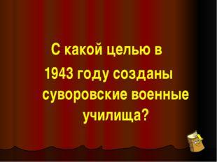 Сколько императоров сменилось в России за время воинской службы Суворова А.В.