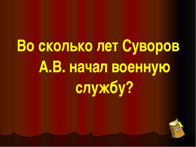 Сколько детей было у Суворова А.В.?