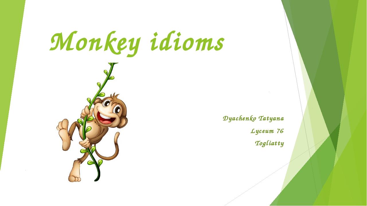 Monkey idioms Dyachenko Tatyana Lyceum 76 Togliatty