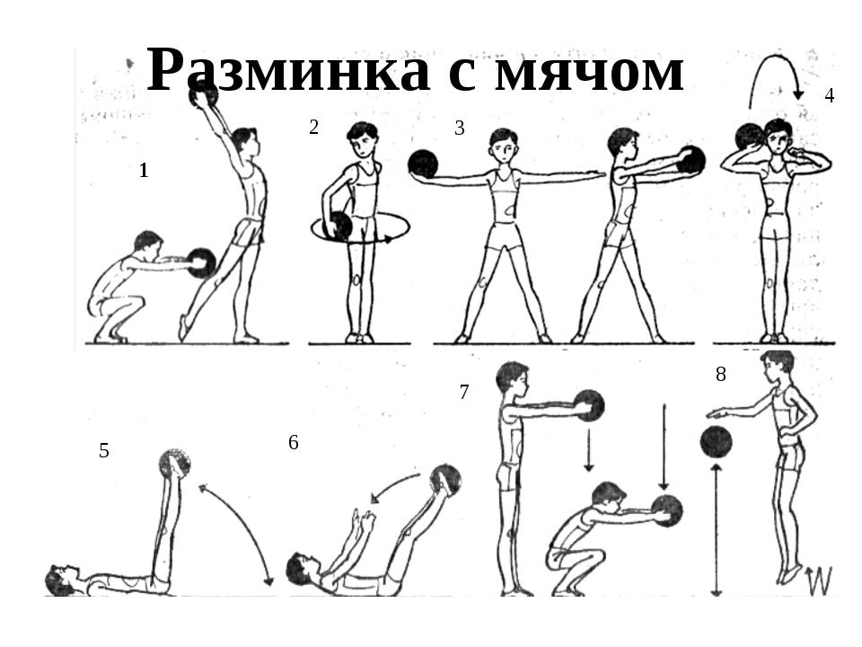 http://fs00.infourok.ru/images/doc/241/215462/1/img4.jpg