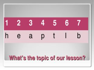 What's the topic of our lesson? 1234567 heaptlb