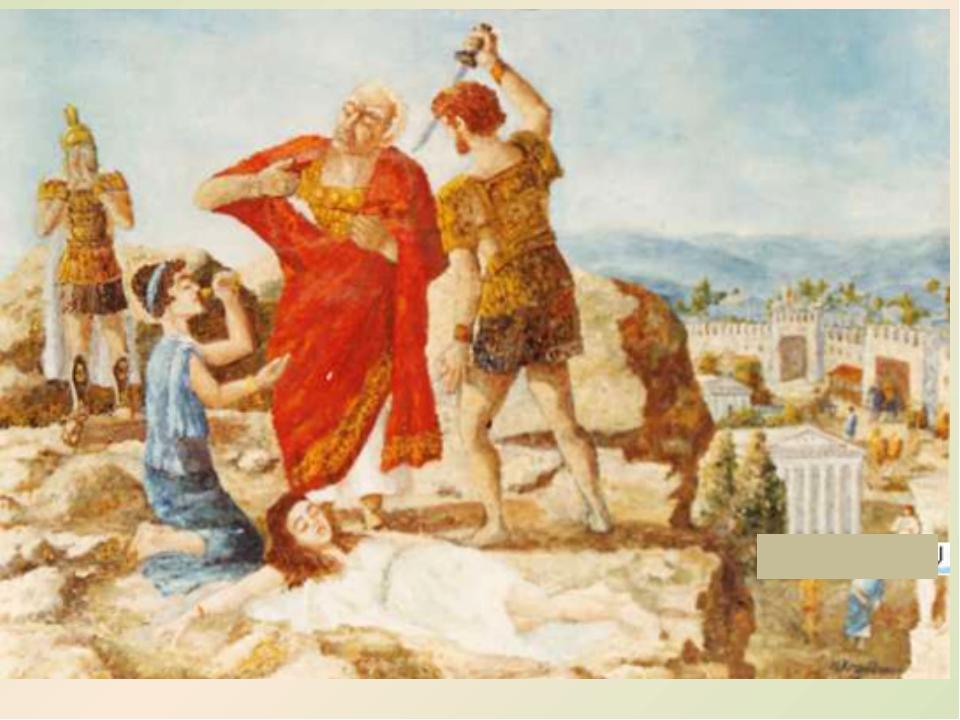 Смерть Митридата (легенда) Митридат, царь Понтийский, покорил своей власти Хе...