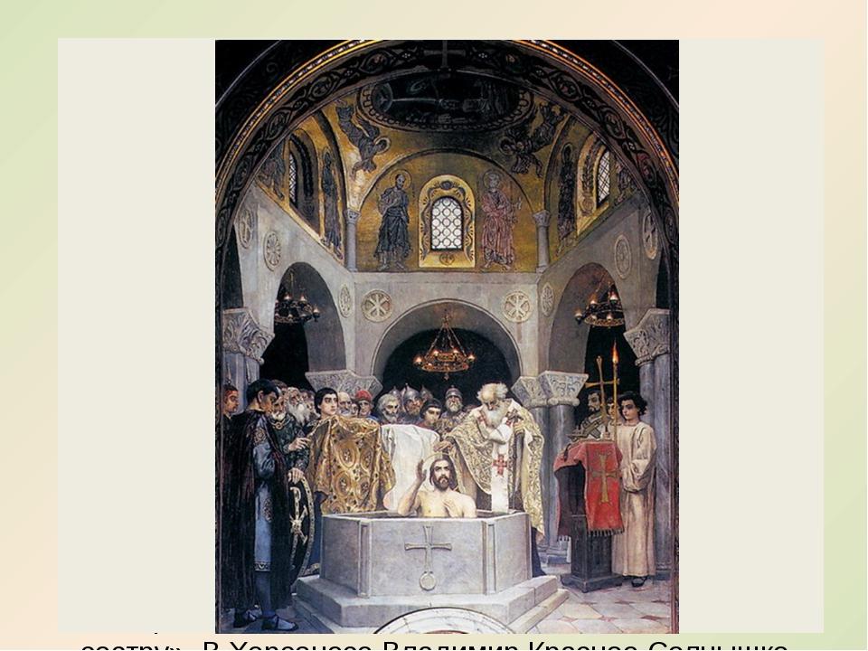 Славяне появились в Крыму в первые столетия нашей эры. Крым в начале IX в. по...