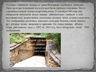 Согласно старинной легенде, от замка Монтиньяк, под Везер к поместью Ляско п