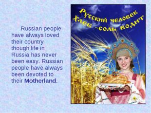 Russian people have always loved their country though life in Russia has ne