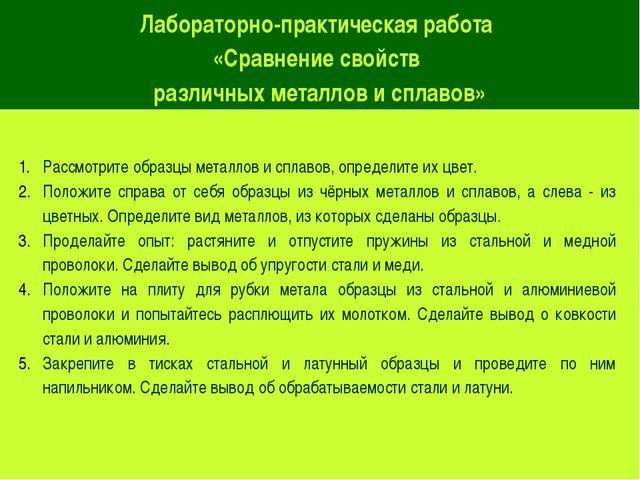 Тищенко А.Т., Симоненко В.Д. Технология. Индустриальные технологии. 6 кл. - М...