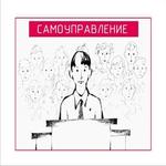 http://www.gimn-keg.ru/images/autouprav.png