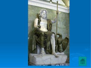 Религия 20 Эту богиню греки называли богиней земледелия, мать Персефоны. Деме