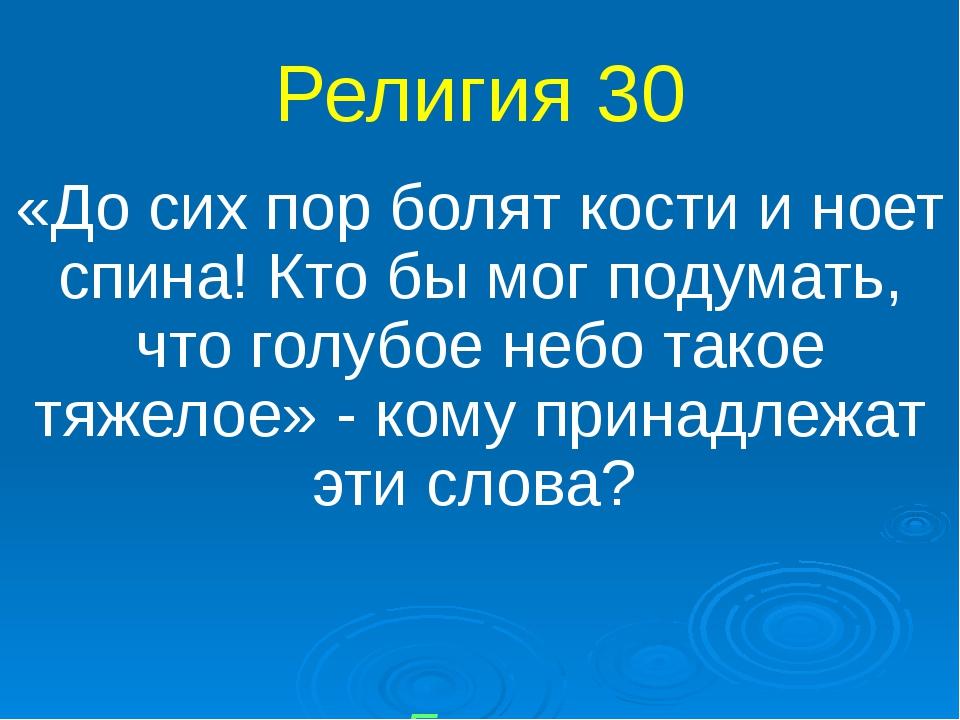 Цифры 20 Именно такое число человек царь Минос требовал от царя Афин Эгея на...