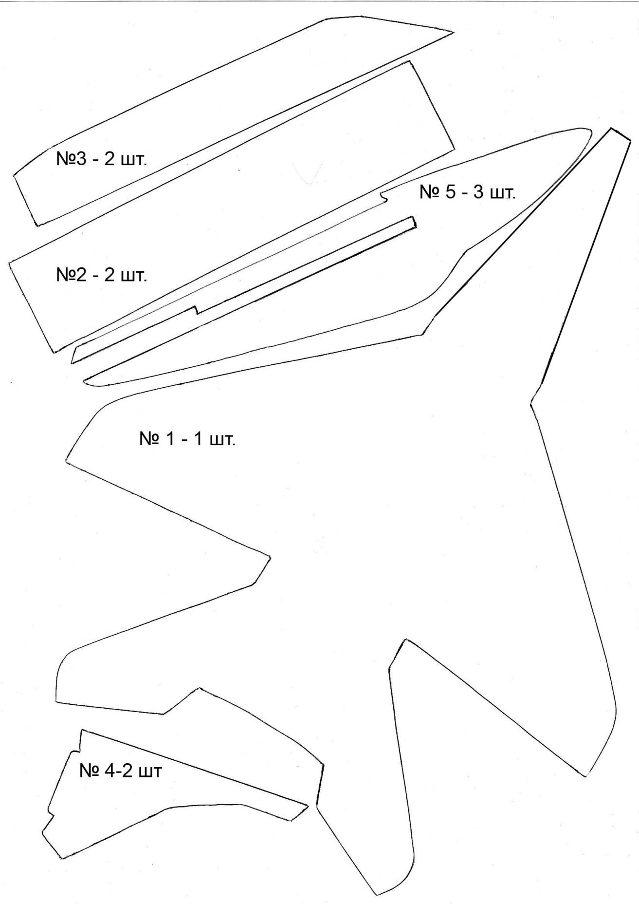 Выкройки самолетов из потолочки чертежи
