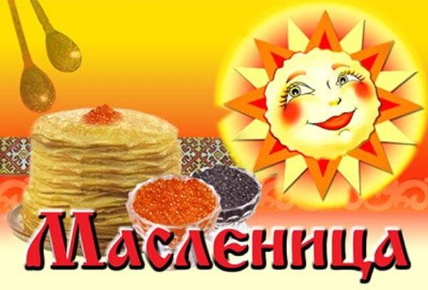 http://market.hodak.biz/images/stories/Maslenica_sun.jpg