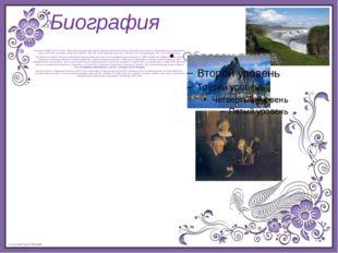 Биография Родился Эдвард Григ 15 июня 1843 года в норвежском городе Берген в
