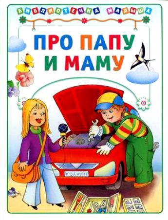 http://www.100book.ru/b539567.jpg