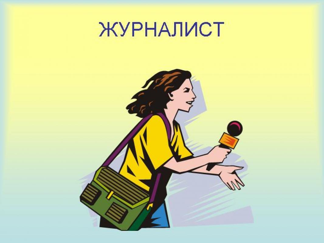 http://smi4me.ru/wp-content/uploads/2014/09/c6d487a661cf02825adda01a72070ffa.jpeg