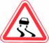 Стихи о дорожных знаках. Дорожный знак. Скользкая дорога.