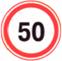Стихи о дорожных знаках. Дорожный знак. Ограничение максимальной скорости.