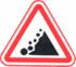 Стихи о дорожных знаках. Дорожный знак. Падение камней.