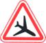 Стихи о дорожных знаках. Дорожный знак. Низко летящие самолеты.