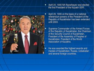 April 24, 1990 NA Nazarbayev was elected the first President of the Kazakh SS