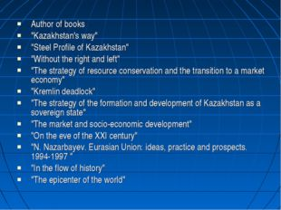 "Author of books ""Kazakhstan's way"" ""Steel Profile of Kazakhstan"" ""Without the"