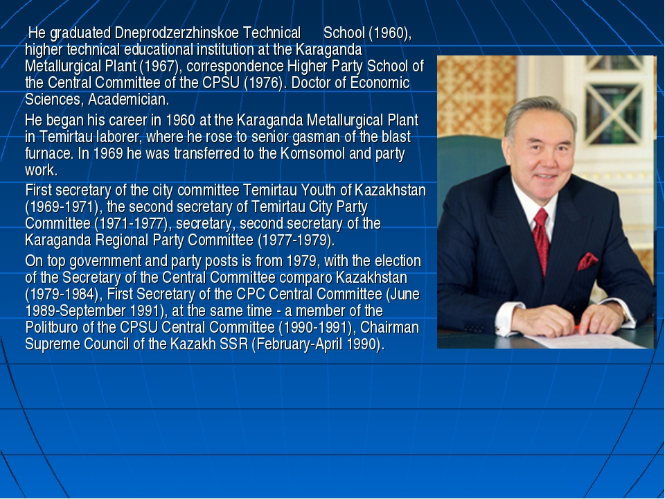 He graduated Dneprodzerzhinskoe Technical School (1960), higher technical ed...