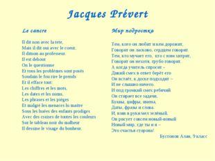 Jacques Prévert Le cancre Il dit non avec la tete, Mais il dit oui avec le co