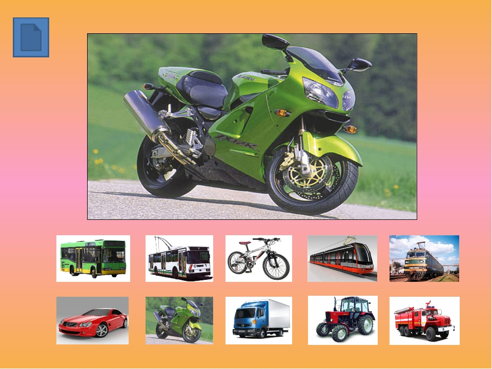 http://www.ru.all.biz/img/ru/catalog/1396040.jpeg - трактор http://www.uralpt...