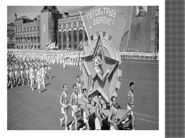 В молодые годы ваших дедушек и бабушек, когда наша страна называлась СССР ил...