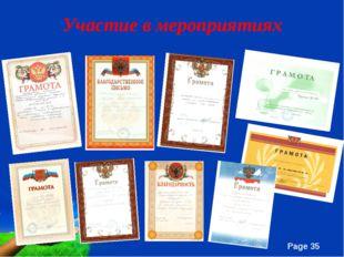 Участие в мероприятиях Free Powerpoint Templates Page *