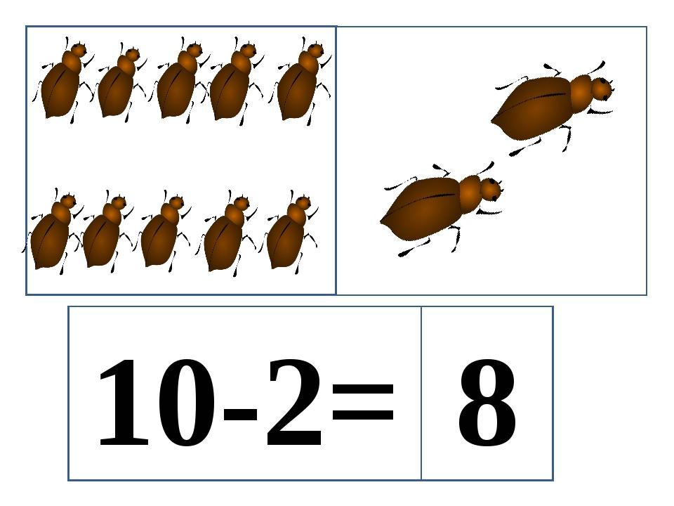 Картинки по математике решение задач