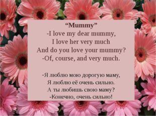 """Mummy"" -I love my dear mummy, I love her very much And do you love your mum"