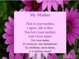 My Mother That is your mother, I agree, she is fine. You love your mother, A