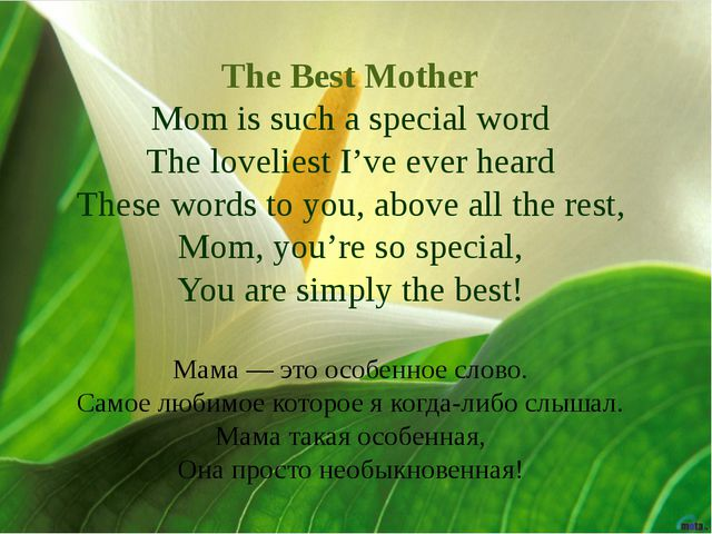 The Best Mother Mom is such a special word The loveliest I've ever heard The...