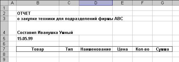 hello_html_m2123f205.jpg
