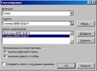 hello_html_m37574890.jpg