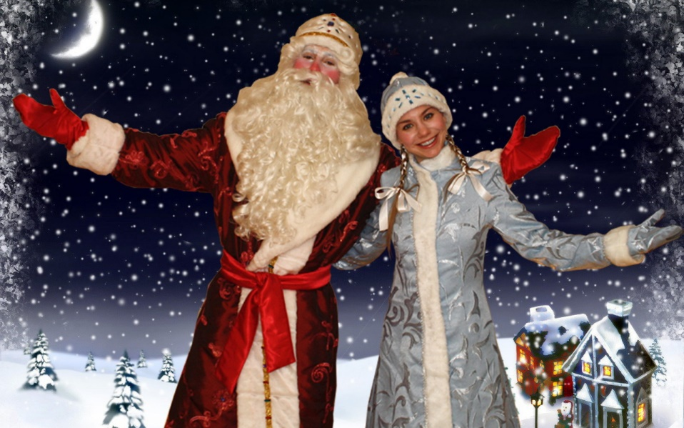 http://www.zastavki.com/pictures/1280x800/2013/New_Year_wallpapers__Christmas__Santa__Claus__051266_12.jpg