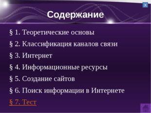Об авторе Хабибуллин Р.М. Родился 31.10.1992 г. в Оренбургской области Грачёв