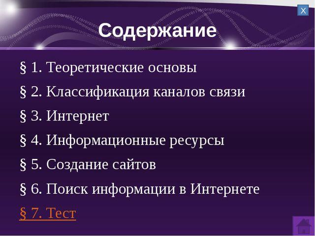 Об авторе Хабибуллин Р.М. Родился 31.10.1992 г. в Оренбургской области Грачёв...