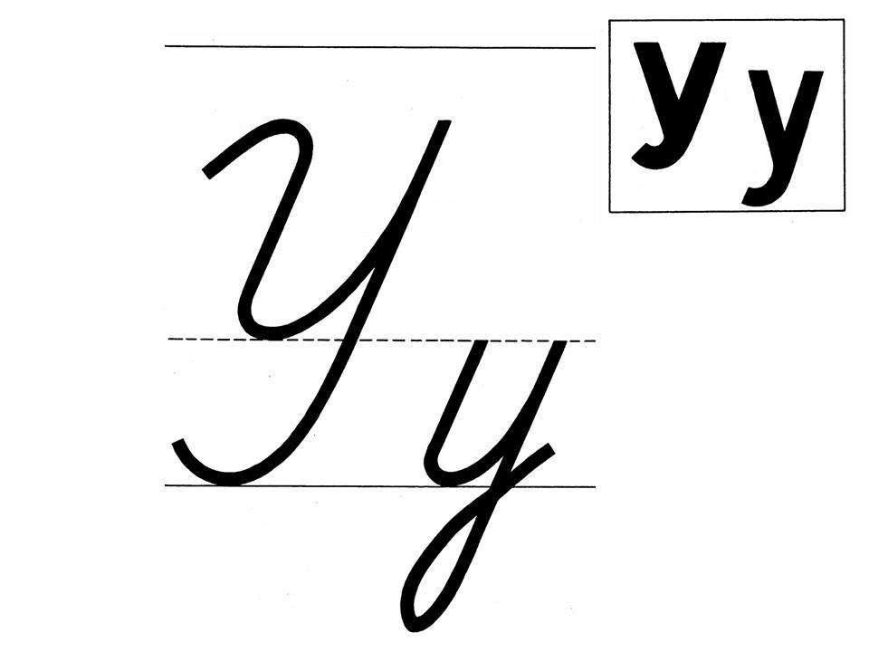D:\ЮЛИЯ\алфавит\img5 (2).jpg