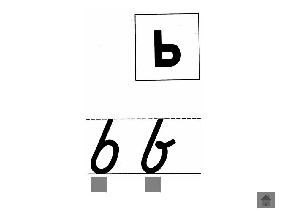 D:\ЮЛИЯ\алфавит\d35de4c764afc1bddf0e2684b92ae4b9.JPG