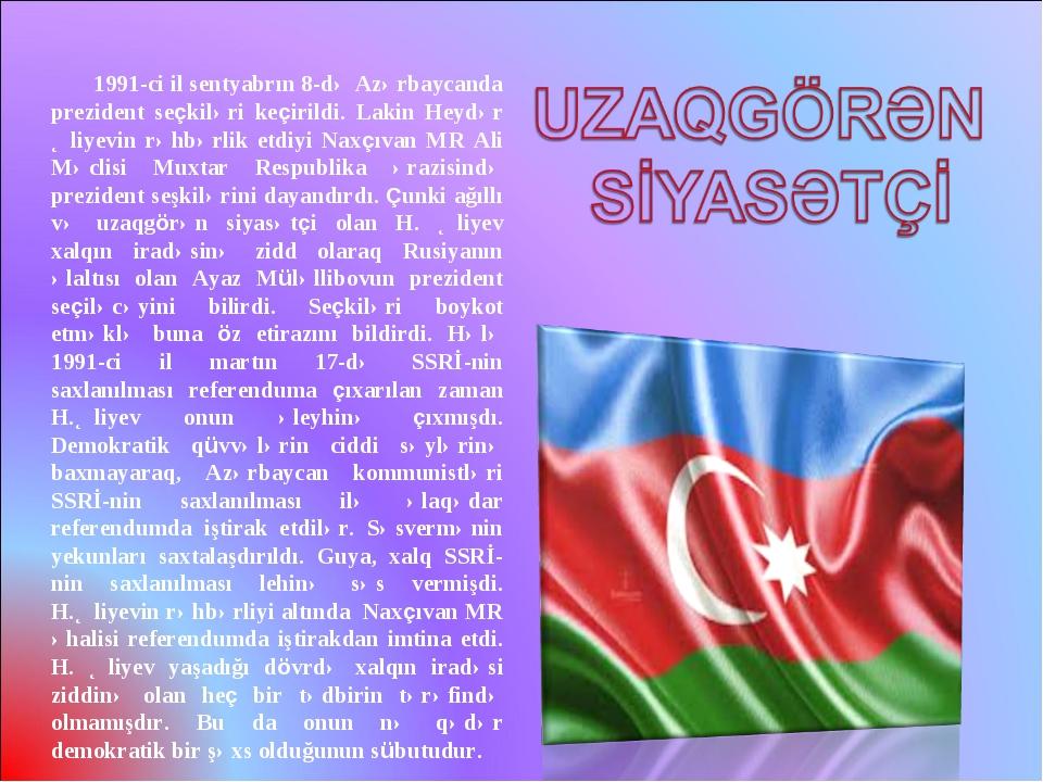 1991-ci il sentyabrın 8-də Azərbaycanda prezident seçkiləri keçirildi. Lakin...